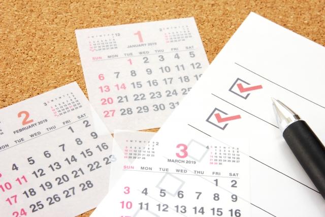 販売促進の技術「トレンドカレンダーの活用~マーケティングプランの膨らませ方」
